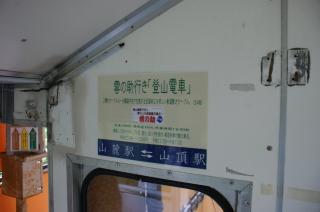 DSC002410001.jpg