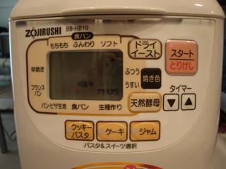 DSC00358.jpg