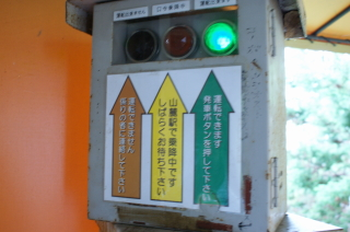 DSC002430001.jpg