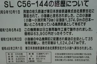 DSC002640001.jpg
